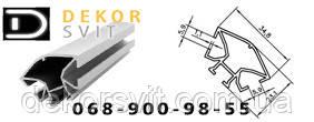 купить алюминиевый торговый профиль 3084 для витрин и прилавков