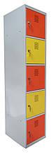 Ячеечный металлический шкаф (локер) на 5 отделений. Осередковий металева шафа (локер) на 5 відд