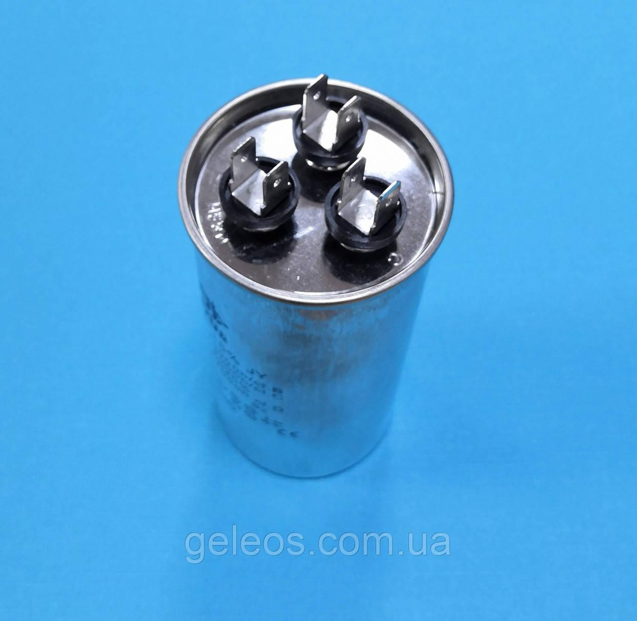 Конденсатор 30+1.5мкФ пусковой/рабочий 450В  металл. Китай