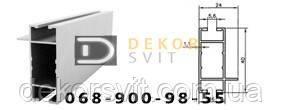 Алюминиевый торговый профиль 2576 для производства  витрин и прилавков