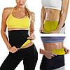 Пояс для похудения Hot Shapers Pants Neotex, пояс для похудения живота и талии, эффективный Хот Шейперс, фото 6