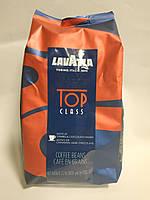 Кофе Lavazza Top Class в зернах 1 кг