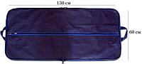 Складной чехол\кофр для одежды с ручками 60*130 см (синий)
