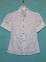 Школьная блузка MARIKA много рядов рюш короткий рукав