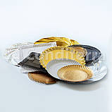Тарілки ажурні Salaet ARIES, круглі d=28 см, фото 2