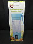 Портативный блендер СY-802 Blue, фото 2