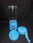 Портативный блендер СY-802 Blue, фото 5