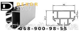 Алюминиевый торговый профиль 2633 для производства витрин и прилавков