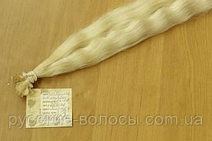 Волосы славянские VIP окрашенные. Капсулы