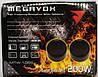 Автомобильные Колонки Пищалки Megavox MTW-126S 200W, фото 7