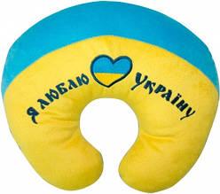 Подголовник Я люблю Украину «Тигрес» (ПД-0122)