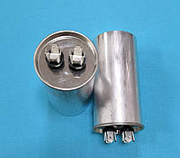 Конденсатор CBB65 30мкФ 450V пусковой /рабочий металл. Китай