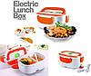 Электрический Ланч Бокс Lunchbox с подогревом 220V, фото 7