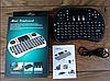Беспроводная мини клавиатура i8 для смарт ТВ/ПК/планшетов | KEYBOARD, фото 3