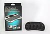 Беспроводная мини клавиатура i8 для смарт ТВ/ПК/планшетов | KEYBOARD, фото 7
