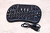 Беспроводная мини клавиатура i8 для смарт ТВ/ПК/планшетов | KEYBOARD, фото 9