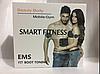 3в1 Миостимулятор EMS TRAINER-Пояс Ems-trainer,Тренажер для пресса и бицепса ЕМС, фото 9