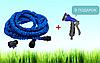 Шланг для полива X HOSE 60 м с распылителем, садовый шланг, поливочный шланг для сада, фото 4