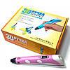 3D Ручка PEN-2 с LCD-дисплеем + Пластик! Крутая ручка для рисования! РОЗОВАЯ, фото 4