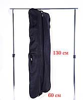 Складной чехол\кофр для одежды с ручками 60*130 см (черный)