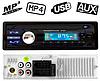 Автомагнитола SP-5237, Съемная панель, автомобильный магнитофон, MP3, FM, USB, Micro SD, AUX (аналог Pioneer), фото 4
