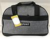 """Спортивная сумка модель D101, материал меланж """"SPORT"""", разные цвета, фото 2"""