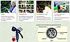 Шланг для полива X HOSE 60 м с распылителем, садовый шланг, поливочный шланг для сада Зелёный, фото 8