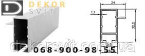 купить торговый алюминиевый профиль 2575 для производства витрин и прилавков