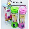 Фитнес-блендер Smart Juice Cup Fruits QL-602 Портативный миксер, шейкер с USB, фото 2