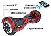 ГИРОСКУТЕР-Смартвей-Гироборд 8 Дюймов Smart Balance Lambo U6 TAO TAO APP - LED, фото 3