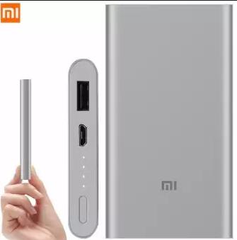 PowerBank Xiaomi Mi Power Bank 2 10000 mAh QC2.0 (2.4A,2USB) Silver | ОРИГИНАЛ
