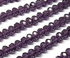 Бусины хрустальные (Рондель) 6х4мм пачка - 95-105 шт, цвет - аметистовый прозрачный