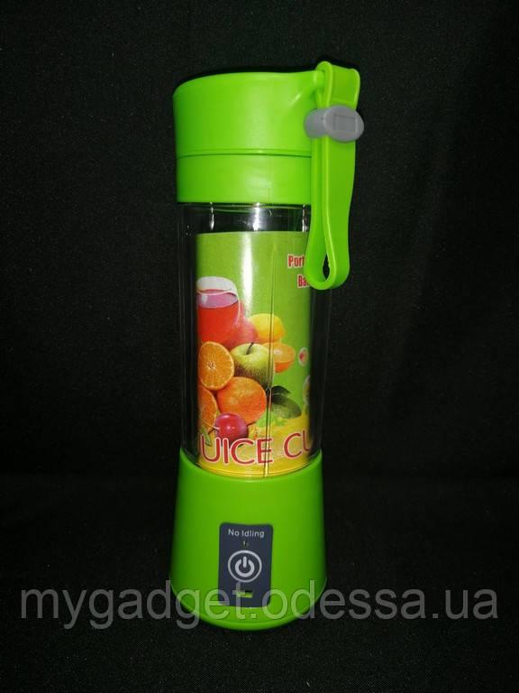 Портативный блендер СY-802 Green