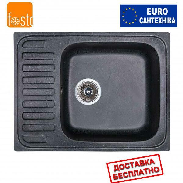 Кухонная гранитная мойка FOSTO 64x49 SGA-420