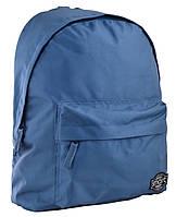 """Рюкзак молодежный ST-29 """"Blue steel"""", 37*28*11"""