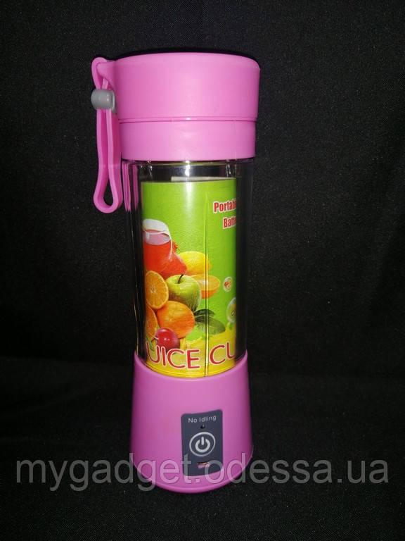 Портативный блендер СY-802 Pink