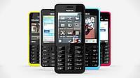 Корпус для Nokia Asha 301 - оригинальный