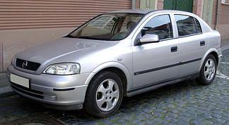 Opel Astra G (98-08) (Седан, Комби, Хетчбек)