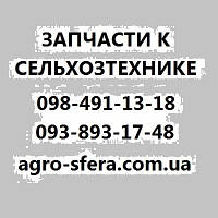 Ступица диска муфты сцепления НИВА 44-60225