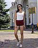 """Короткие женские шорты """"Joy"""", фото 4"""