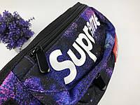 Сумка на пояс Бананка Supreme Космос (темно-синяя)