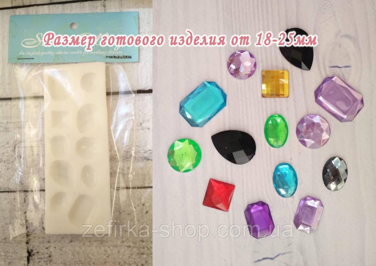 Молд  драгоценные  камни, ограненные  для мастики и изомальта