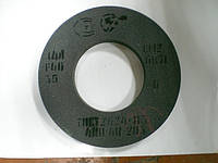 Круг шлифовальный ПП 400х63х203 14А (Серые)