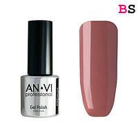 Гель - лак ANVI для нігтів 9мл №021