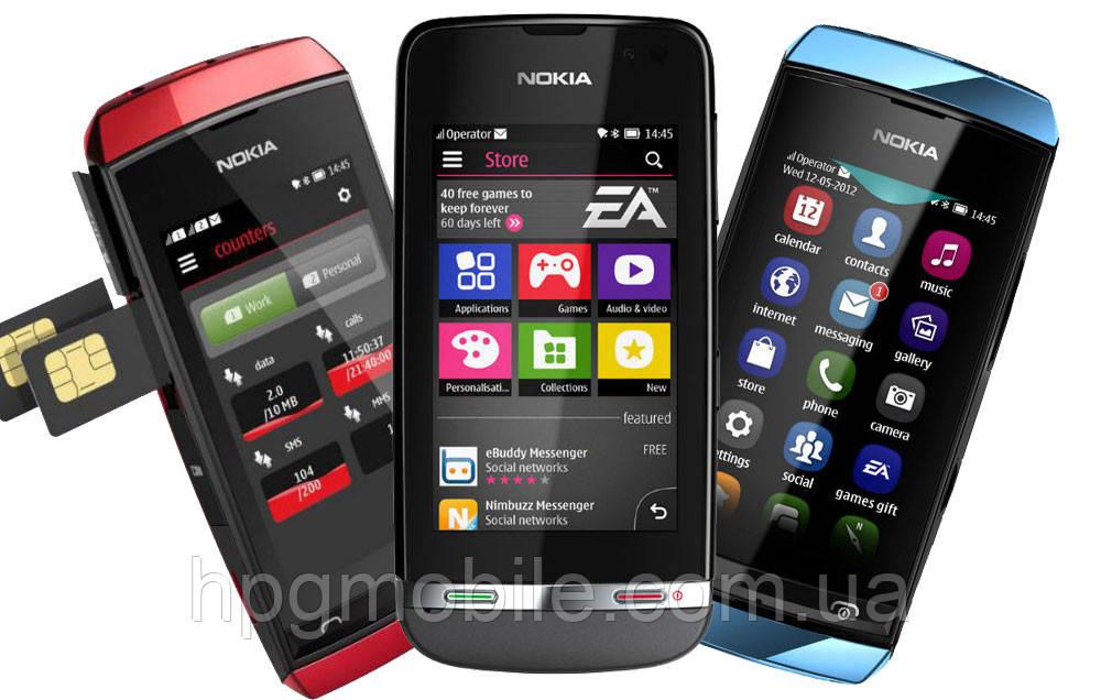 Корпус для Nokia Asha 305 с клавиатурой, разные цвета, оригинальный