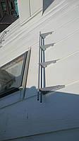 Снегозадержатели трубчатые Oberig для крыши снігозатримувачі трубчасті для кровли даху С - 30.3,5