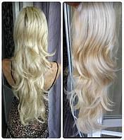 Хвост шиньон на КРАБЕ  блонд длина 65см №26 блонд натурально-жемчужный (витрина)