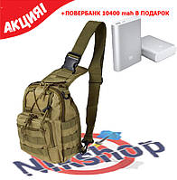 Тактическая военная сумка рюкзак OXFORD 600D+ПОВЕРБАНК В ПОДАРОК