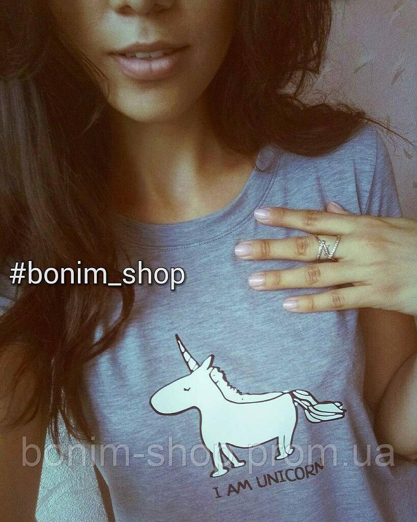 Серая женская футболка с принтом I am unicorn