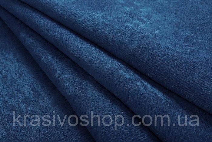 Ткань  блэкаут софт синий